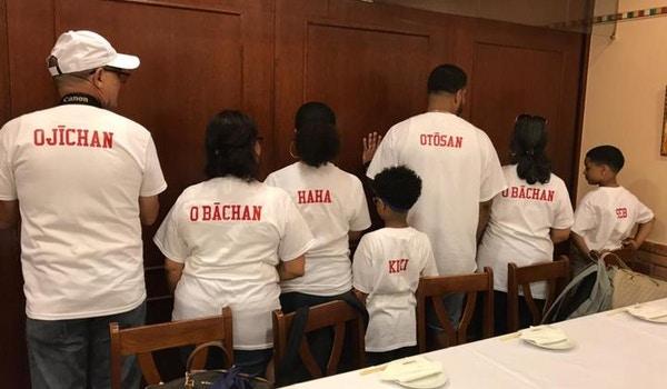Japan19 T-Shirt Photo